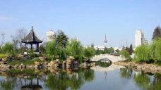 濠河风景名胜区