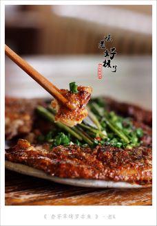 一坐一忘丽江主题餐厅(三里屯店)-北京-老K