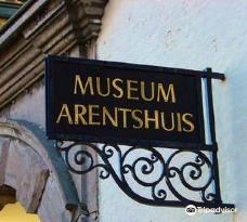 亚伦斯之家·布朗维博物馆-布鲁日