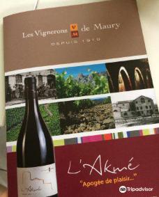 Cave Les Vignerons de Maury-东比利牛斯山脉
